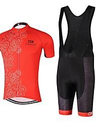 ספורטיבי יוניסקס שרוול קצר אופנייםנושם / ייבוש מהיר / עיצוב אנטומי / עמיד אולטרה סגול / רוכסן קדמי / לביש / רך / נוח / חומרים קלים /