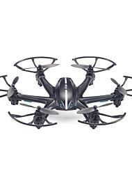 Dron MJX X800 4Kanály 6 Osy 2.4G S kamerou RC kvadrikoptéraLED Osvětlení / Jedno Tlačítko Pro Návrat / Headless Režim / 360 Stupňů Otočka