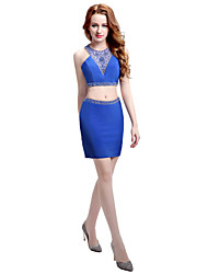 Cocktail Party Dress Trumpet / Mermaid Halter Short / Mini Jersey with Beading