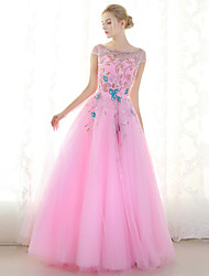 Formal Evening Dress Ball Gown Scalloped Floor-length Tulle with Appliques Beading