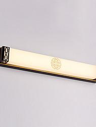 AC 100-240 20 Led Integrado Moderno/Contemporâneo Tradicional/Clássico Pintura Característica for LED Lâmpada Incluída,Luz Ambiente