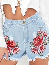 Dam Vintage Enkel Streetchic Mikro-elastiskt Jeans Shorts Byxor,Mellanhög midja Smal Tryck Rev Broderad