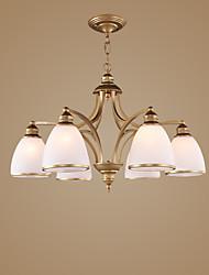 צמודי תקרה ,  מודרני / חדיש וינטאג' צביעה מאפיין for LED מתכת חדר שינה חדר אוכל חדר עבודה / משרד