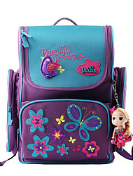 Kids Nylon Casual Backpack All Seasons