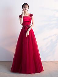 Evento Formal Vestido Linha A Decorado com Bijuteria Longo Renda Tule com Miçangas Renda