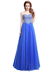 공식적인 이브닝 드레스 외장 / 열렬한 아가씨 바닥 길이의 얇은 명주 그물 구슬 장식
