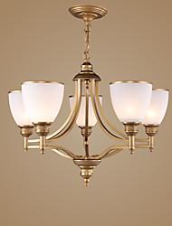 צמודי תקרה ,  מודרני / חדיש וינטאג' צביעה מאפיין for LED מתכת חדר שינה חדר אוכל חדר עבודה / משרד מסדרון