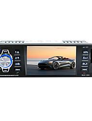 2017ホット12vカーラジオオーディオプレーヤー4.1 hdデジタルカーmp5プレーヤーステレオfmラジオmp3 mp4オーディオビデオusb sdカーエレクトロニクスインダッシュカープレーヤー