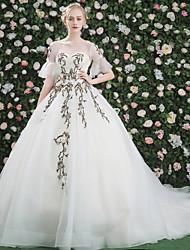 Evento Formal Vestido - Espalda Abierta Floral Elegante Salón Joya Catedral Satén Tul con Apliques Bordados Flor(es)