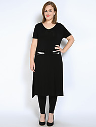 Naiset Lyhythihainen Ohut Pyöreä kaula-aukko Modaali Kevät Kesä Seksikäs Yksinkertainen Aktiivinen Rento/arki Plus-koko T-paita,Color