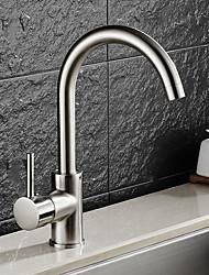 Contemporâneo Arte Deco/Retro Moderno bico padrão Pia Rotativo with  Válvula Cerâmica Monocomando e Uma Abertura for  Níquel Escovado ,