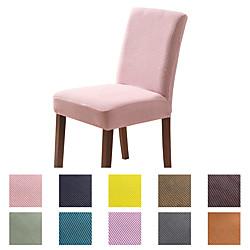 Image of fodera per sedia fodera per sedia da pranzo verde super fit elasticizzata sfoderabile lavabile fodera protettiva per sedia da pranzo corta fodera per sedile per hotel/sala da Lightinthebox
