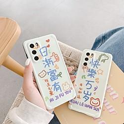 Case For Huawei Huawei P30 / Huawei P30 Pro / Huawei P30 Lite Shockproof Back Cover Word / Phrase TP