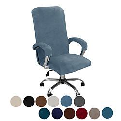 Image of fodera per sedia da ufficio in velluto per computer sedia da gioco fodera per sedia elasticizzata tinta unita resistente lavabile per mobili Lightinthebox