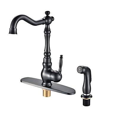 antique finish orb robinet vier de poign e salle de bains avec douche main pull out usd. Black Bedroom Furniture Sets. Home Design Ideas