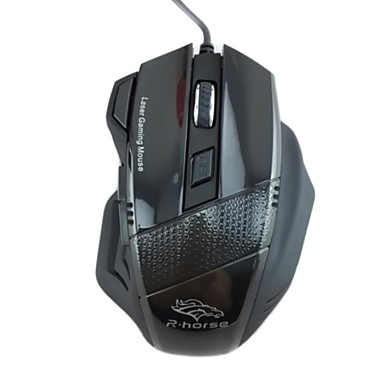 R Horse Silent Mouse R horse RH1900 Wired USB 2 0
