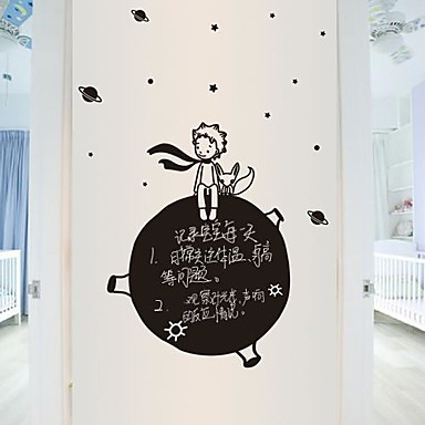stickers muraux stickers muraux modernes le petit prince univers toile coller tableau mural. Black Bedroom Furniture Sets. Home Design Ideas