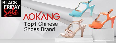 Aokang® - högklackade sandaler
