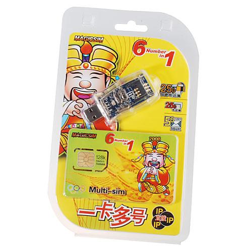 2008-издание 6-номер-в-1 мульти-оператор магии сим-карты с программным обеспечением клонирования и USB Reader Lightinthebox 472.000