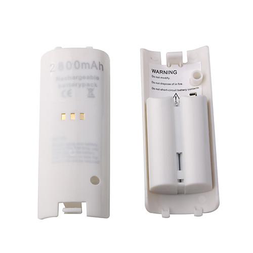 двойной зарядки батарей станции  для Wii (белый) Lightinthebox 601.000