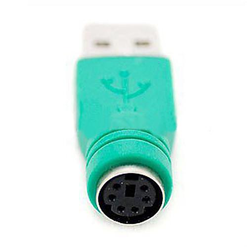 Переходник PS/2 на USB Lightinthebox 42.000