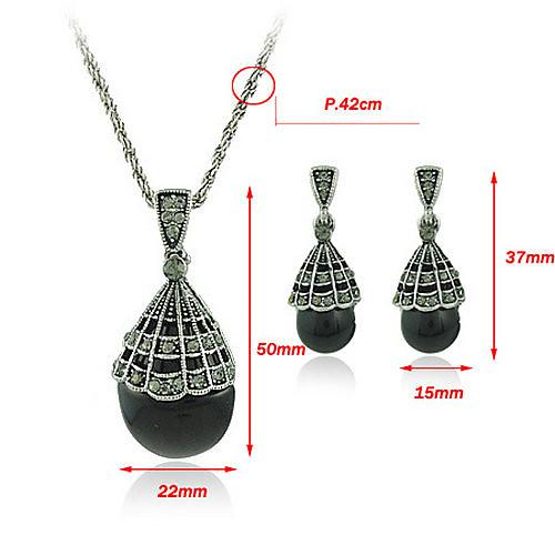 Набор ювелирный (ожерелье и серьги) в форме капли Lightinthebox 253.000