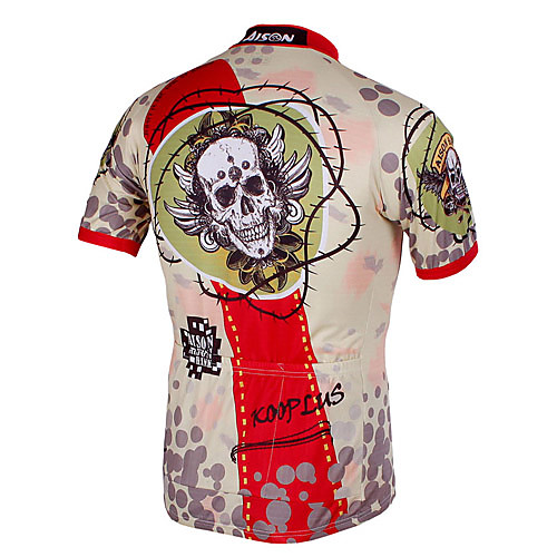 Kooplus- Мужская футболка, 100% полиэстр Lightinthebox 858.000