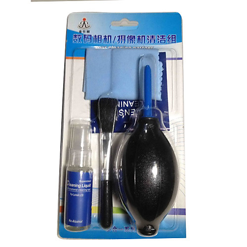 5-в-1 комплект для очистки для цифровой видеокамеры камеры Lightinthebox 429.000