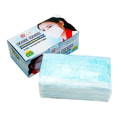 Анти-пыль хлопка Рот маска респиратор (50-Piece) Lightinthebox 343.000