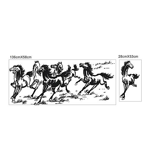 Восемь лошадей стикер стены Lightinthebox 2577.000
