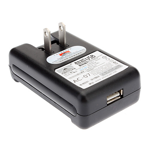 зарядное устройство с 2 запасных батарей для Samsung Galaxy S3 i9300 (2300mAh) Lightinthebox 427.000