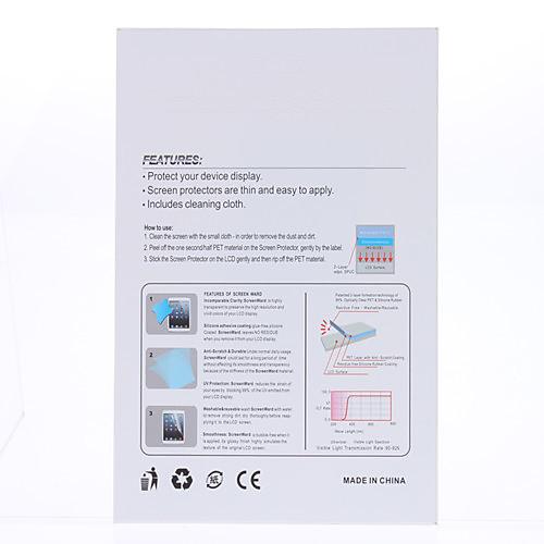 Пыленепроницаемая анти-УФ защитная пленка 7