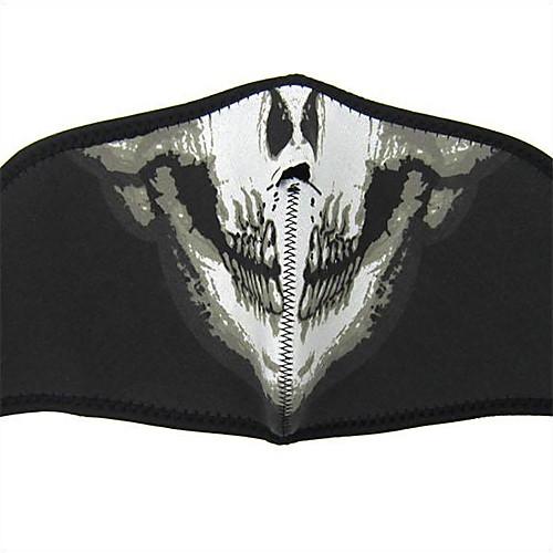 согреться ветрозащитной маски пылезащитный (белый) Lightinthebox 429.000