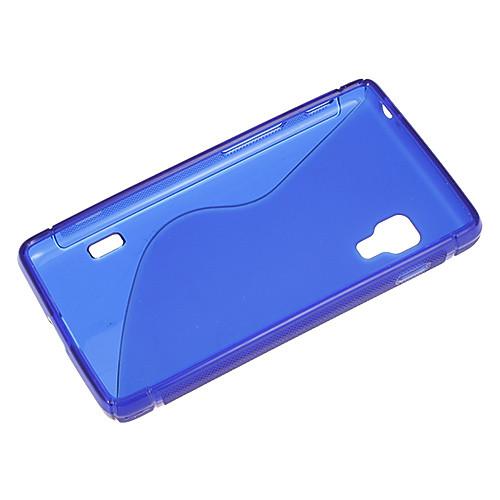 Простой дизайн мягкий чехол для LG E450 L5 двух (разных цветов) Lightinthebox 128.000