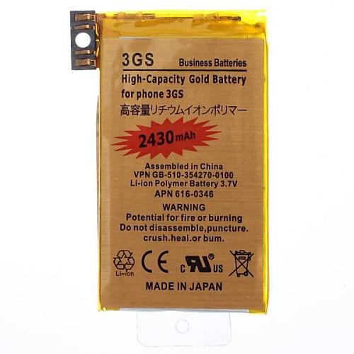 Высокое качество Высокая емкость 2430mAh батарея золота для iPhone 3GS Lightinthebox 429.000