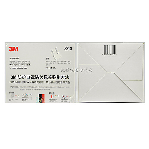 3M N95 8210 PM2.5 пыле Germproof Нетканые Респиратор Lightinthebox 171.000