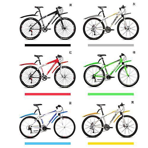 Высокое качество Мягкие резиновые Quick Release велосипедов Крыло Lightinthebox 644.000