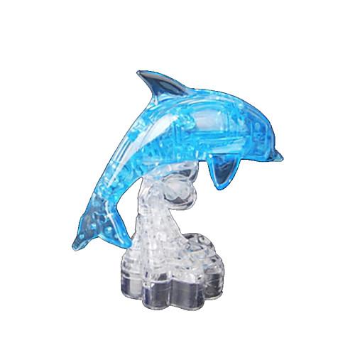 Пазлы 3D пазлы / Хрустальные пазлы Строительные блоки DIY игрушки Дельфин ABS Коричневый Модели и конструкторы фото