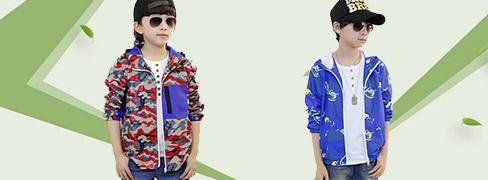 Erkek Çocuk Kıyafetleri New In