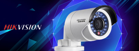 HIKVISION Clearance