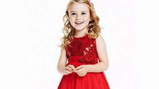 Lovely Kids' Clothing Jq