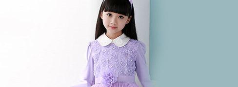 Cute Kid's Clothing Mimi