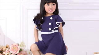 Cute Kid's Clothing Ff N2t