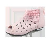 Kids' Hottest Shoes On Sale