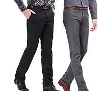 Men's Straight Long Trousers