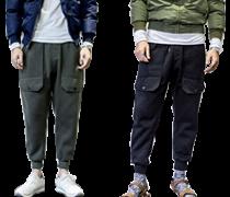 Pánské kalhoty a šortky I