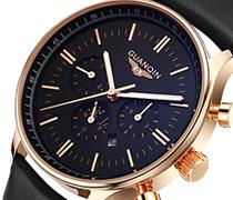 Hoch - Qualitative Uhren