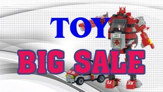 The Children's Day Toy