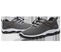 Men's Shoes Collection Deals