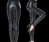 Dámské kalhoty a legíny II